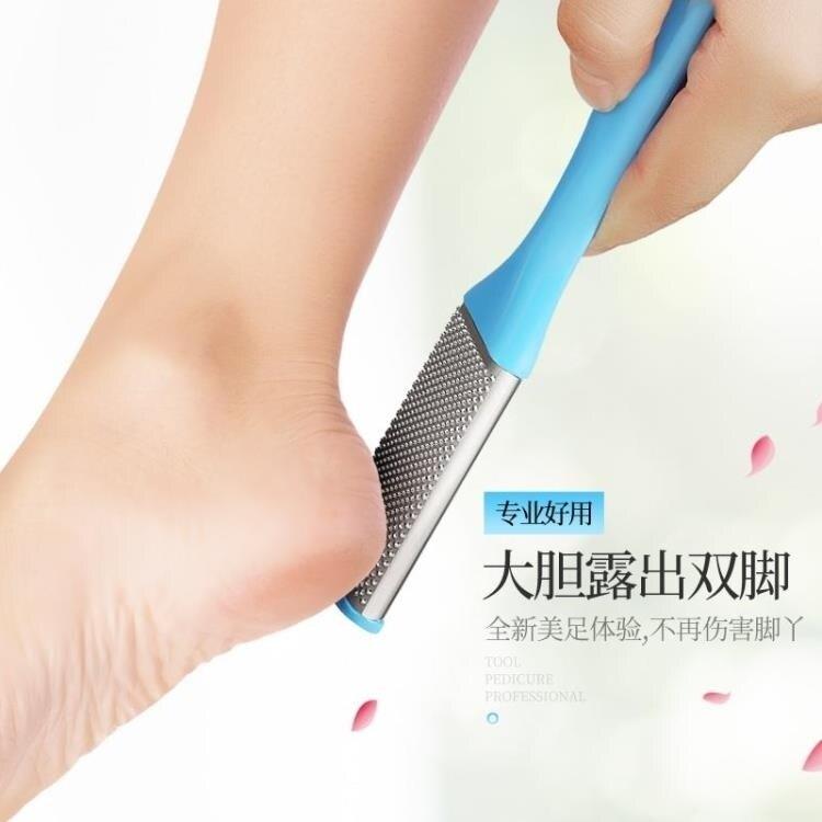 磨腳器 三把刀打磨機新款美腳老皮修腳器去死皮刀成人足部硬皮老繭腳皮磨