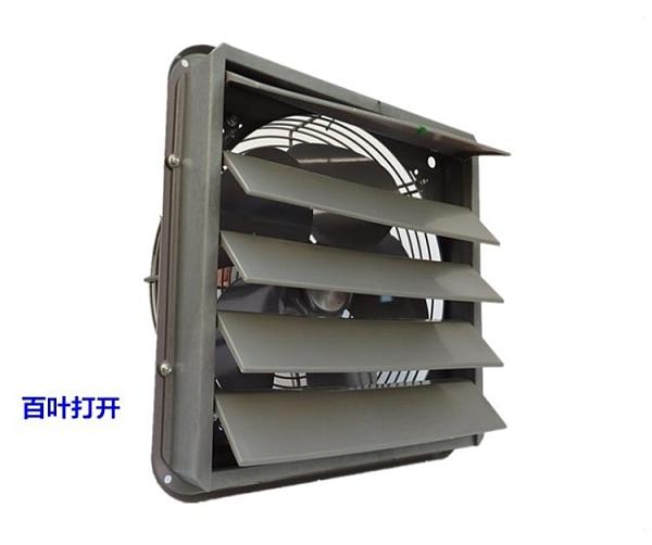 16寸百葉窗式排氣扇工業排風扇強力軸流風機方形百葉牆式APK40igo 向日葵