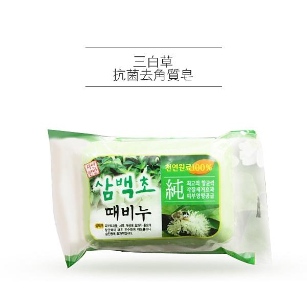 韓國 三白草 抗菌去角質皂 180g 香皂 肥皂【PQ 美妝】