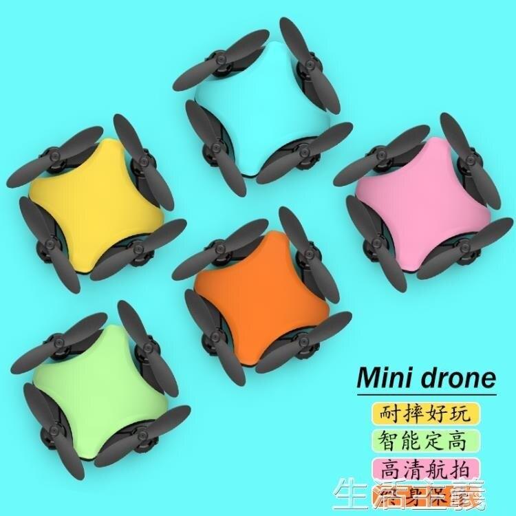 無人機 迷你無人機 小型航拍器無人機 兒童玩具飛行器四軸折疊防撞 新年禮物