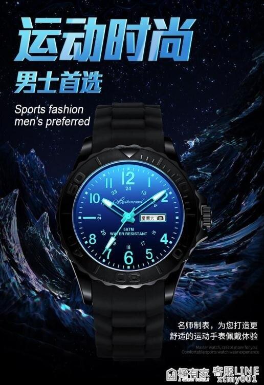 手錶男初高中小學生夜光韓版簡約防水男孩兒童手錶潮流指針電子錶