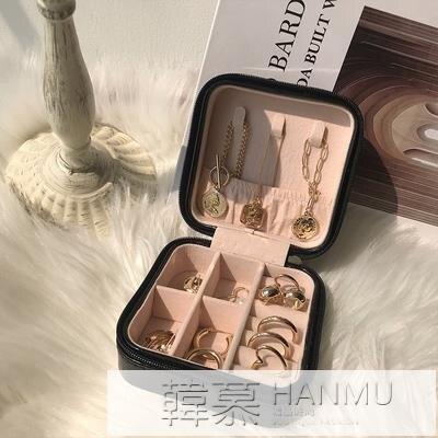 ins簡約項?耳環精致隔層首飾收納盒韓國精致質感便攜飾品盒M001  99購物節 新年禮物
