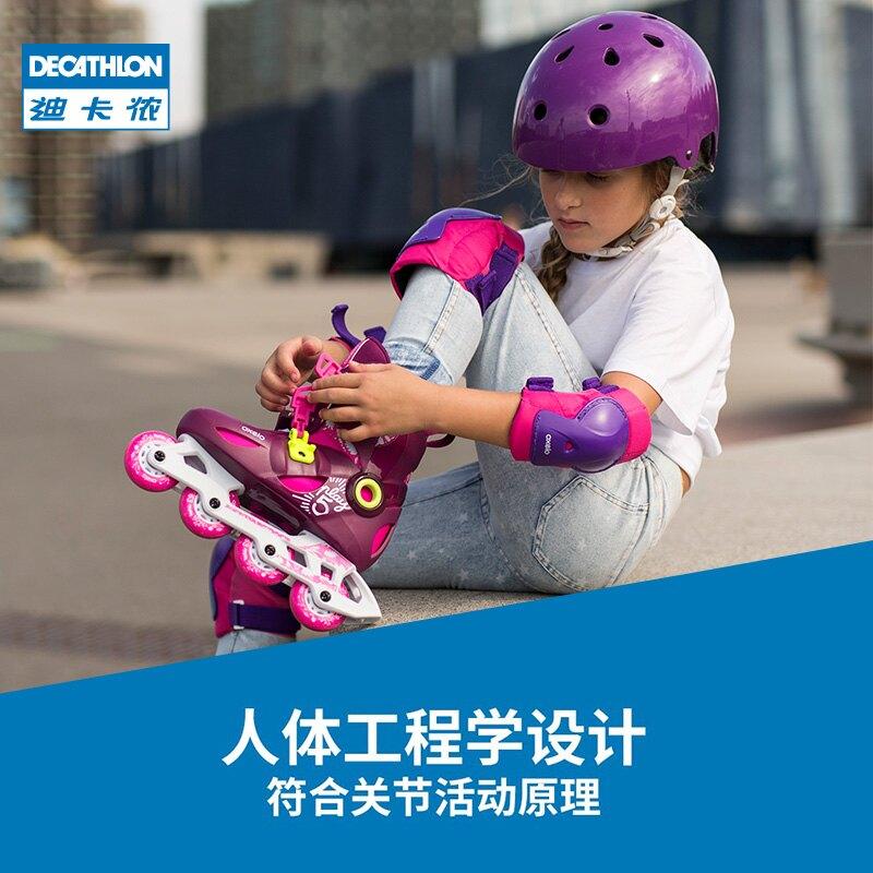 迪卡儂兒童輪滑防護套裝滑板裝備初學者安全 免運