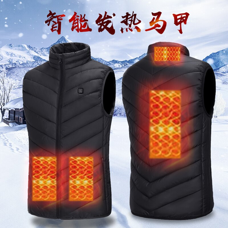加熱馬甲 電熱馬甲男款冬季立領全身發熱衣服保暖USB充電智能男女加熱背心 愛尚優品