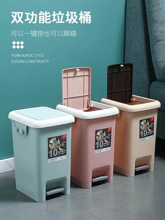 垃圾桶 垃圾桶分類家用客廳臥室衛生間有蓋創意廚房大號紙簍塑料可愛帶蓋