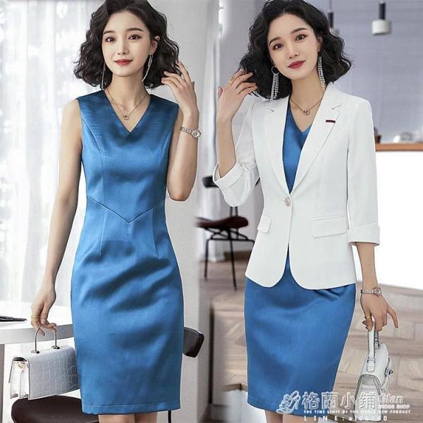 職業裝女連身裙兩件套小西服正裝春裝新款氣質高端上班族套裙 格蘭小舖 全館5折起