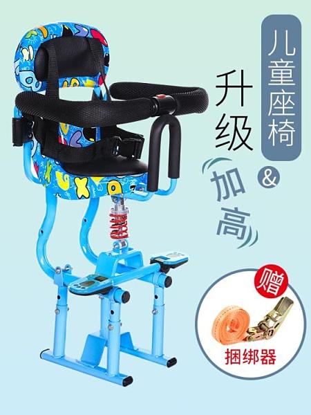 電動車摩托車兒童座椅嬰兒寶寶小孩子電瓶車踏板車安全坐椅前置座 一木良品