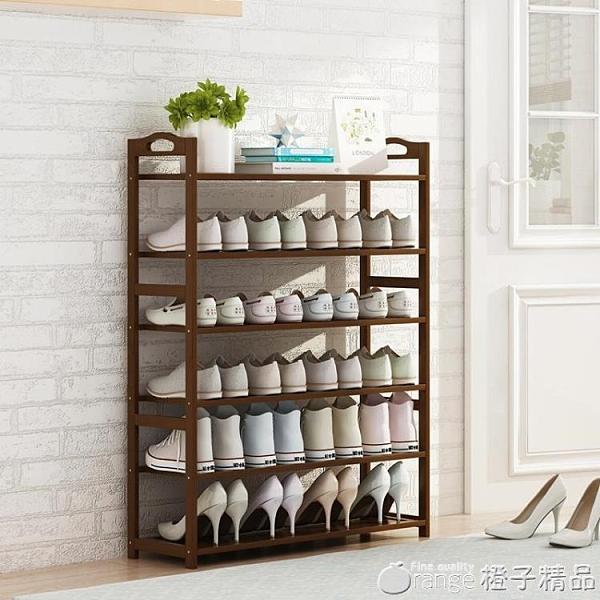 鞋架置物架多層防塵簡易門口櫃子收納神器類家用宿舍經濟型大學生『橙子精品』