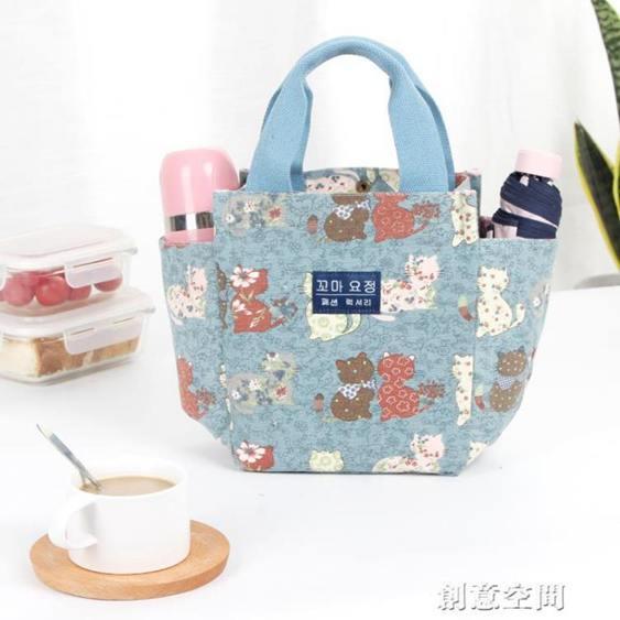 飯盒袋媽咪包清新手提包小布包多功能手拎包女帆布韓版午餐便當袋