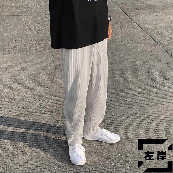 直筒褲男休閒褲寬鬆大碼秋季九分衛褲潮超薄【左岸男裝】