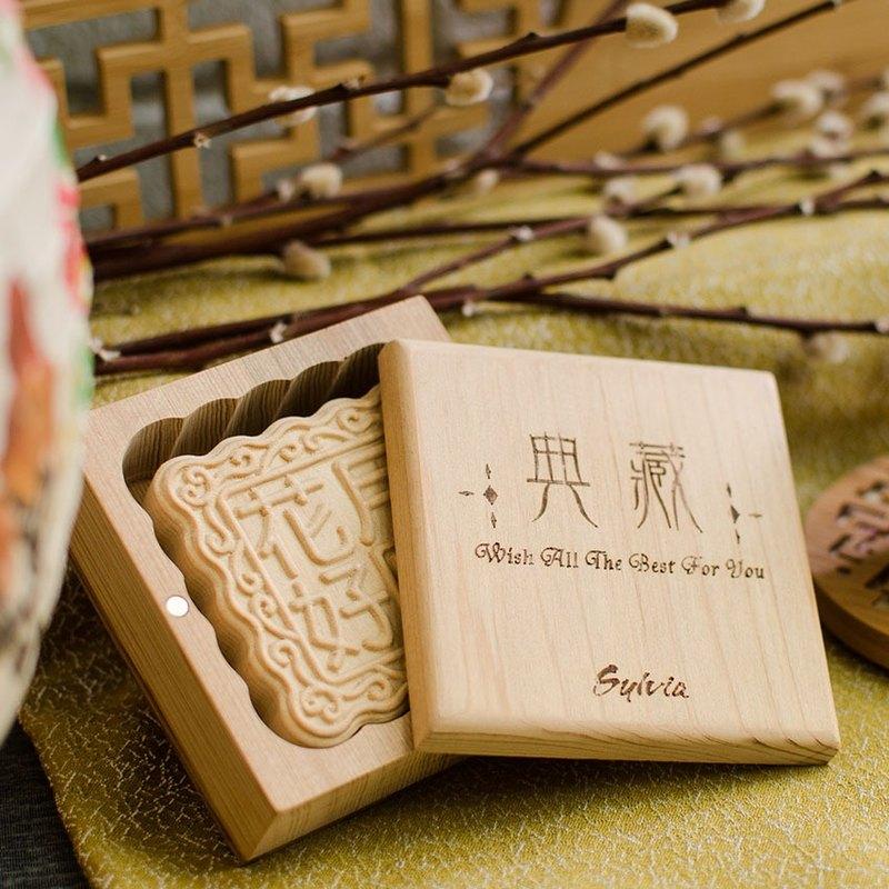 原木月餅-花好月圓禮盒(單入)【中秋限定禮物】