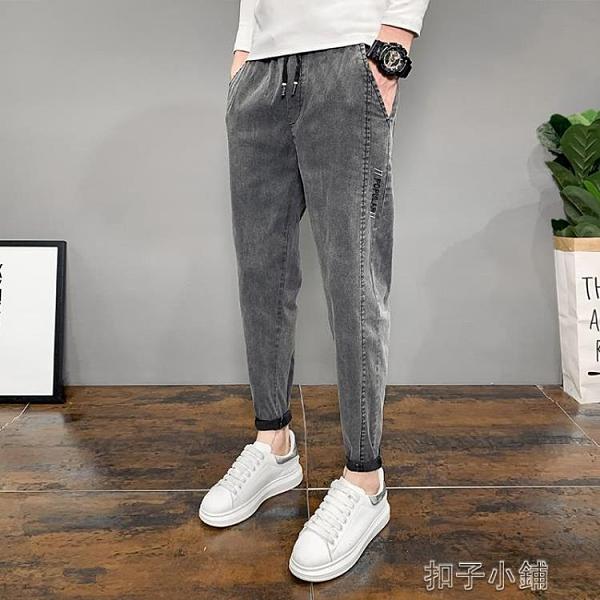 牛仔褲男士秋季韓版潮流褲子修身小腳束腳哈倫褲潮牌休閒長褲
