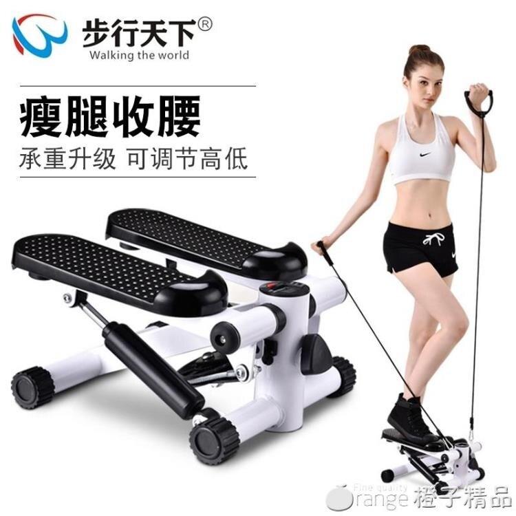 踏步機家用靜音女機腰機腿踩登山機多功能健身器材腳踏機