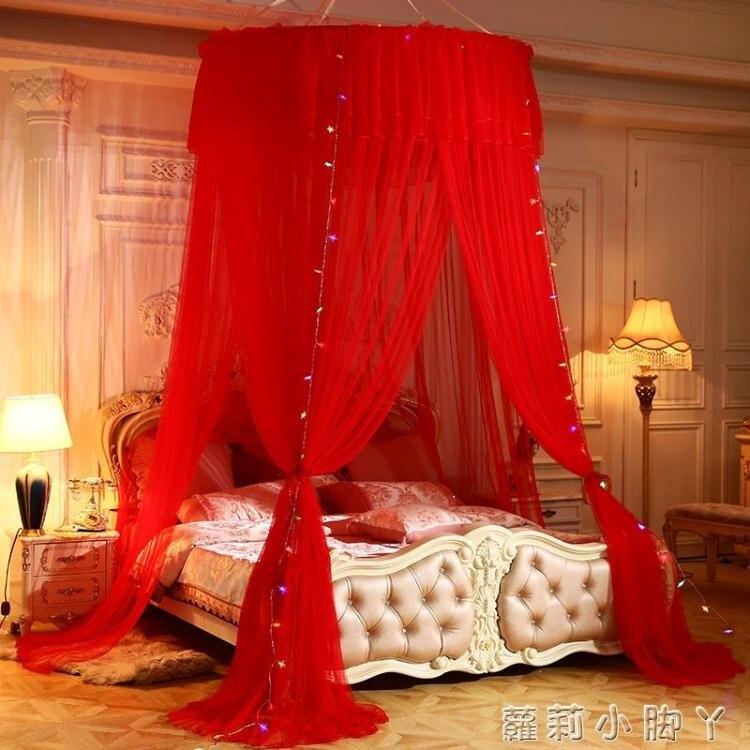 蚊帳家用免安裝宮廷吊頂蚊帳公主風圓頂加密1.5m1.8m三開門床幔吊帳
