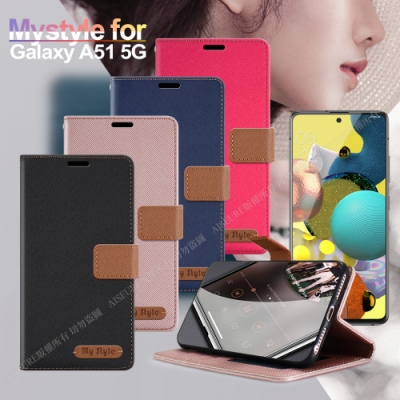 Mystyle for Samsung Galaxy A51 5G 經典時代可插卡皮套
