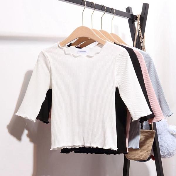 七分袖上衣 秋季中袖上衣女七分袖緊身短款純棉白色t恤針織衫修身薄款打底衫 歐歐