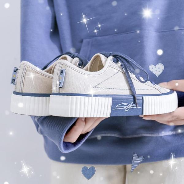 小白鞋子新款韓版帆布鞋女鞋ulzzang百搭爆款秋季餅干學生 【新春特惠】
