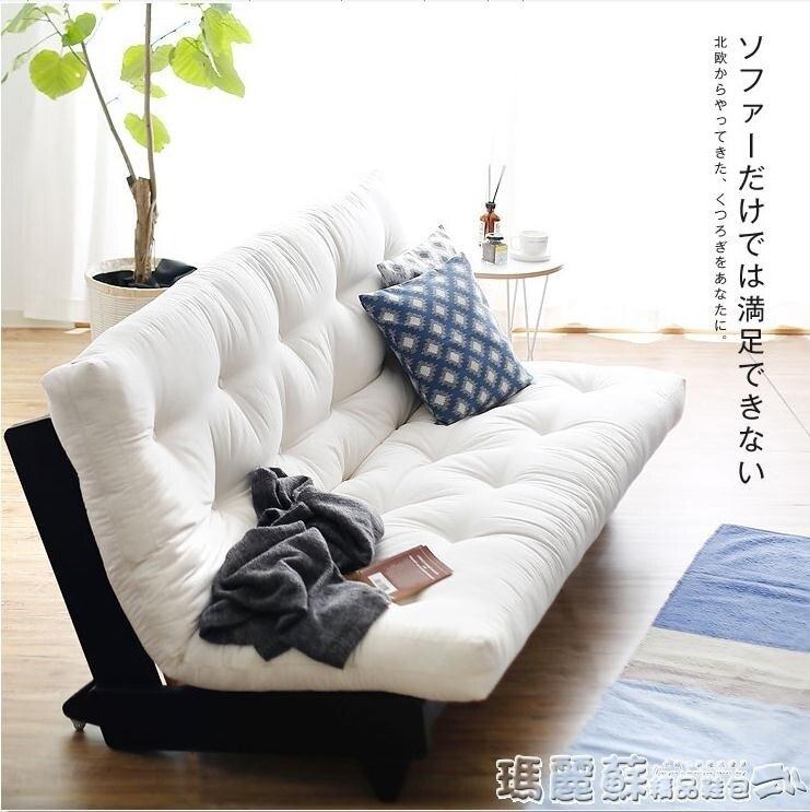 【快速出貨】沙發 北歐日式可折疊拆洗沙發實木1.5米小戶型布藝客廳兩用雙人沙發 七色堇 七色堇 新年春節  送禮