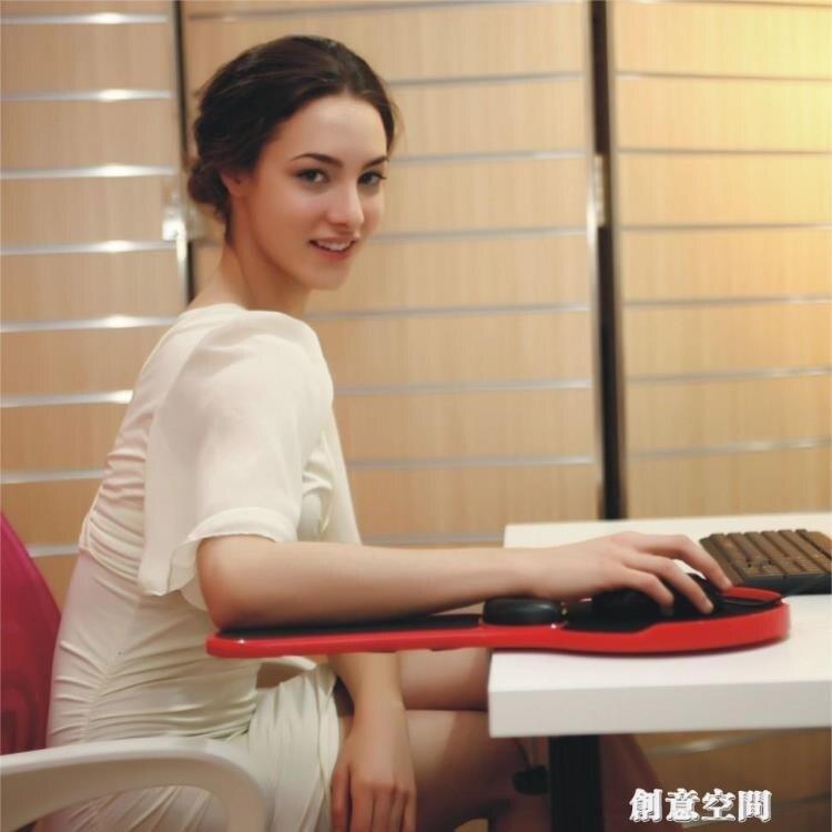 創意辦公桌椅兩用鼠標墊托架子電腦手托架托護腕手枕延長延伸免打孔架子