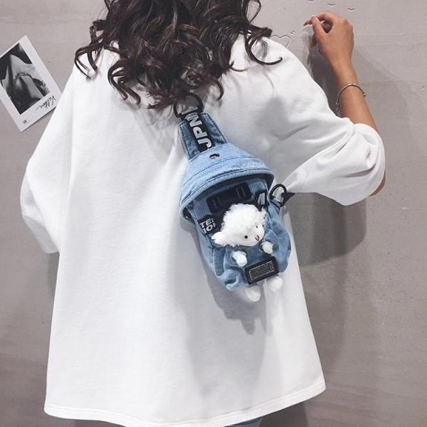 牛仔包 可愛小包包女2020新款網紅牛仔帆布斜背胸包ins潮酷女學生側背包 裝飾界