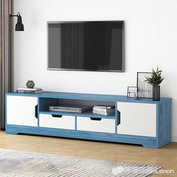 電視櫃小戶型簡易客廳北歐地櫃經濟型迷你實木色臥室放電視機櫃