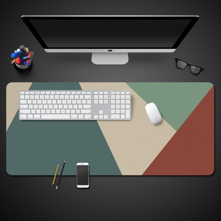超大號簡約創意滑鼠墊游戲加厚鎖邊防水桌墊辦公定制電腦鍵盤卡通 全館促銷