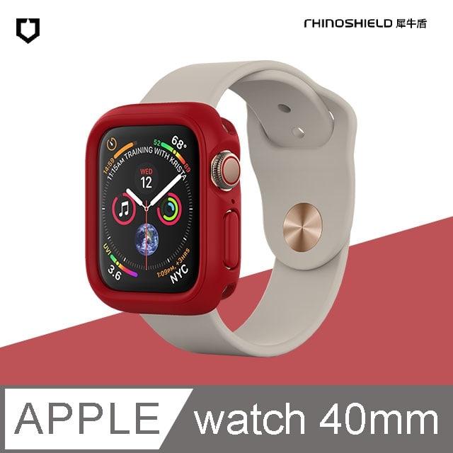 犀牛盾 Apple Watch (Series 4) 40mm Crashguard NX模組化防摔邊框保護殼 紅色