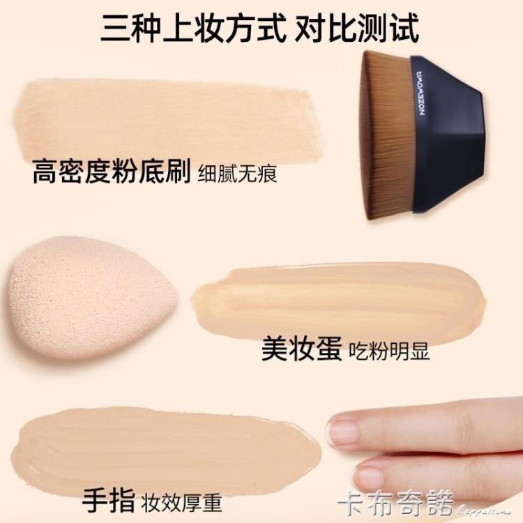 55號無痕高密度粉底刷不吃粉平頭粉底液專用化妝刷子 卡布奇諾
