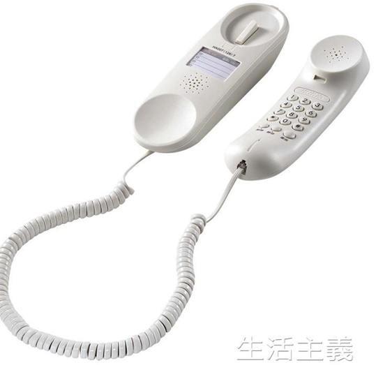 電話機 步步高HA007(126)T小掛機 面包機 座機固定電話 壁掛電話機