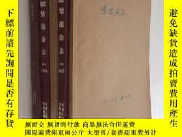 二手書博民逛書店情報雜誌罕見1985-1991年共18期 5本合訂本Y19945