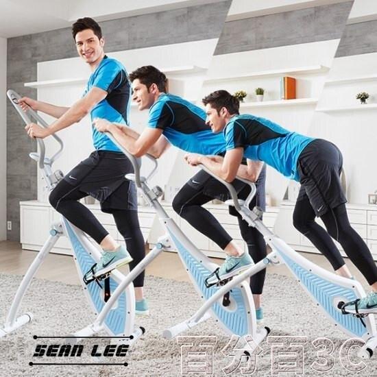 【快速出貨】動感單車 韓國SEAN LEE無座椅靜音健身車家用腳踏磁控健身房摺疊動感單車 交換禮物 創時代 新年春節送禮