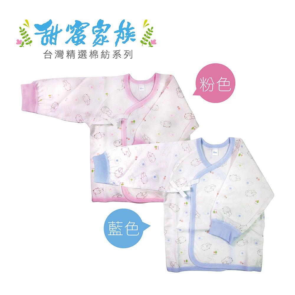 甜蜜家族 台灣精選棉紡-新生肚衣 (藍/粉) 圖案隨機