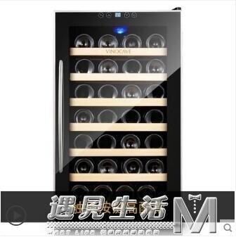 [樂天優選]Vinocave/維諾卡夫 SC-28AJP 電子恒溫紅酒櫃 家用恒溫酒櫃 冰吧