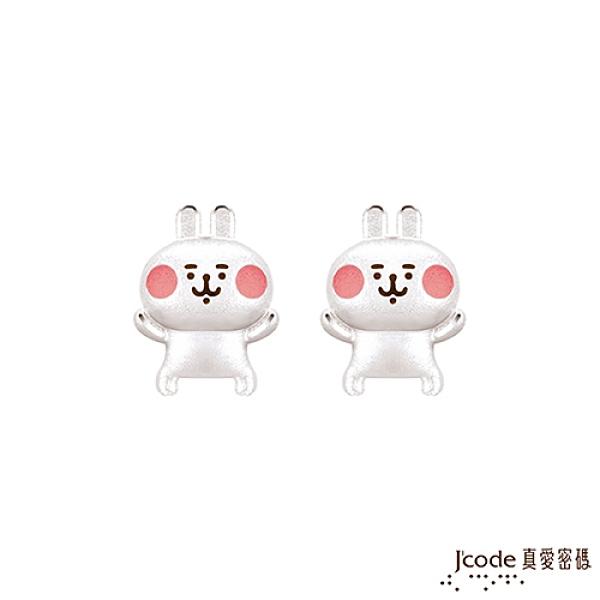 J'code真愛密碼銀飾 卡娜赫拉的小動物-樂活粉紅兔兔純銀耳環