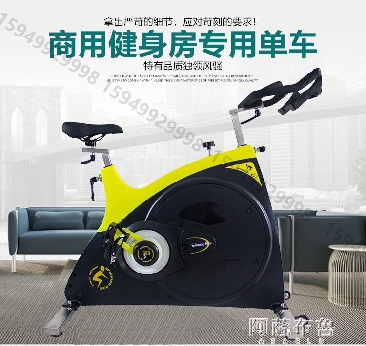 動感單車 健身房專用動感單車商用動感單車全包靜音家用單車健身器材 新年促銷