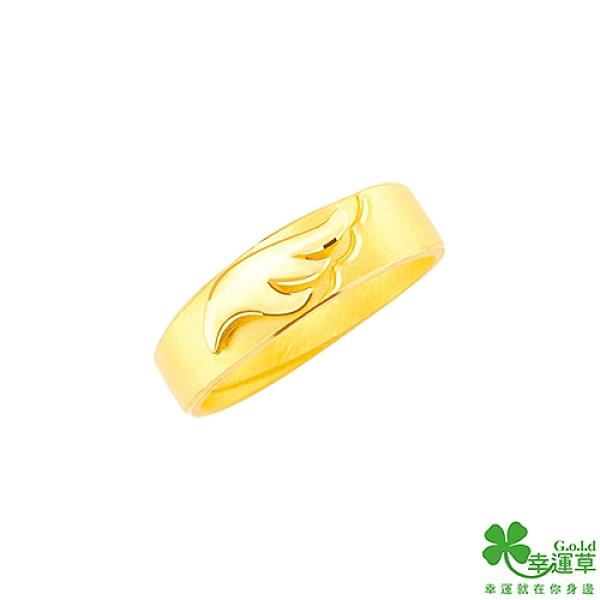 幸運草金飾 羽愛的距離黃金男戒指
