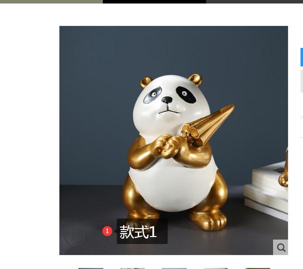現代風格創意輕奢熊貓擺件家庭家裏室內裝飾品客廳酒櫃工藝品擺設