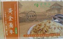 黃金蕎麥刀削麵(450g/包) 健康族