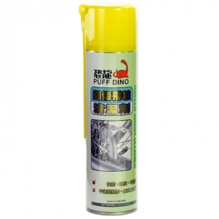 鏈條專用清潔劑-420ml