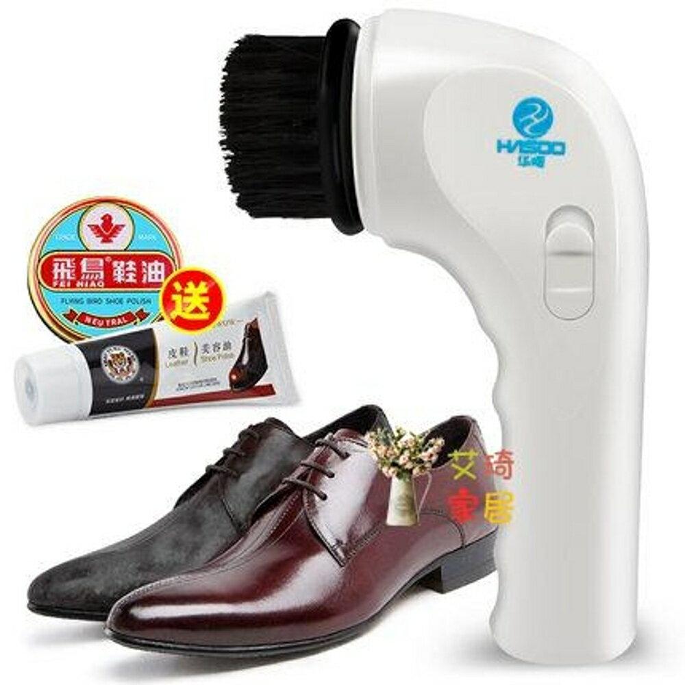 電動鞋刷 電動鞋刷擦鞋軟毛家用鞋刷子多功能清潔鞋油無色套裝皮鞋鞋油黑色【99購物節】