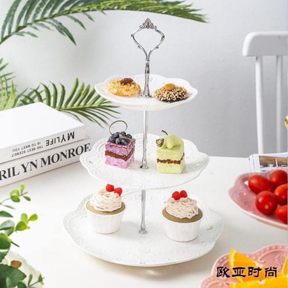 陶瓷水果盤歐式三層點心盤蛋糕盤多層糕點盤客廳創意糖果托盤架子