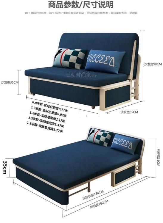 沙髮床 實木可折疊沙髮床1.2/1.5米多功能客廳小戶型 雙人兩用省空間沙髮