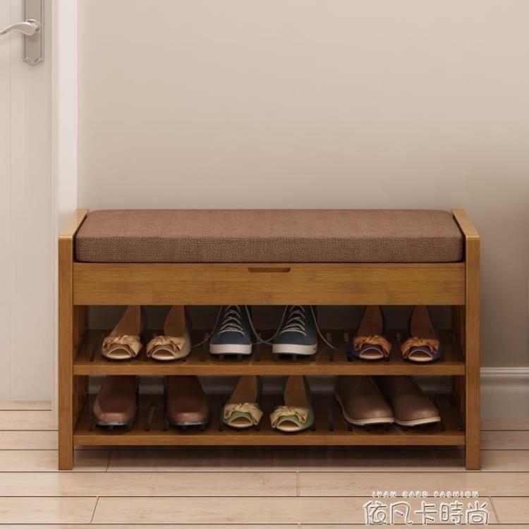 門口換鞋凳歐式儲物長凳服裝店沙發凳多功能收納床尾凳試衣間凳子  摩登生活百貨