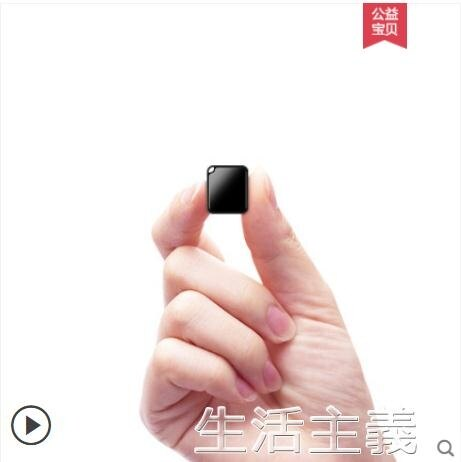 錄音筆 錄音筆小型專業高清降噪小超長待機遠程控制大容量錄筆音便攜式錄音 兒童節新品