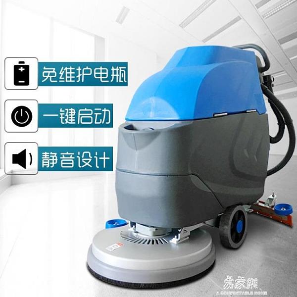 洗地機 酒店餐廳低噪智慧無線電動拖地機 工業車間小型手推式自動洗地機 交換禮物