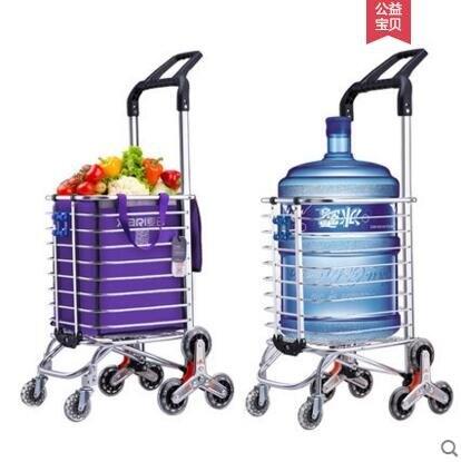 夏日購物車買菜車小拉車手拉車爬樓折疊便攜家用推車拉桿老人拖車 QQ25197『MG大尺碼』