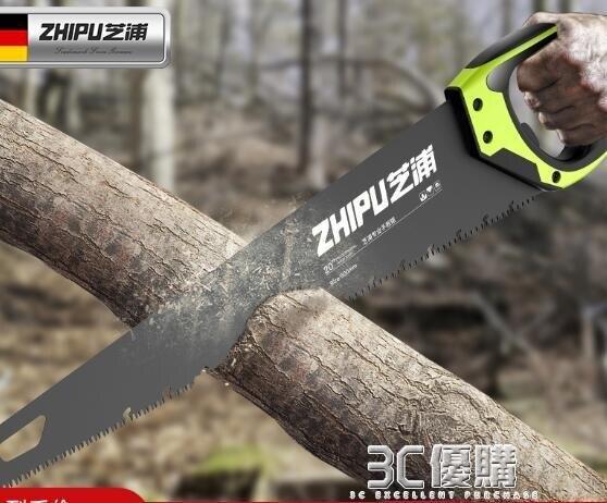 芝浦鋸子手鋸木工鋸快速手工伐木鋸鋸木神器木工工具大全手板鋸據