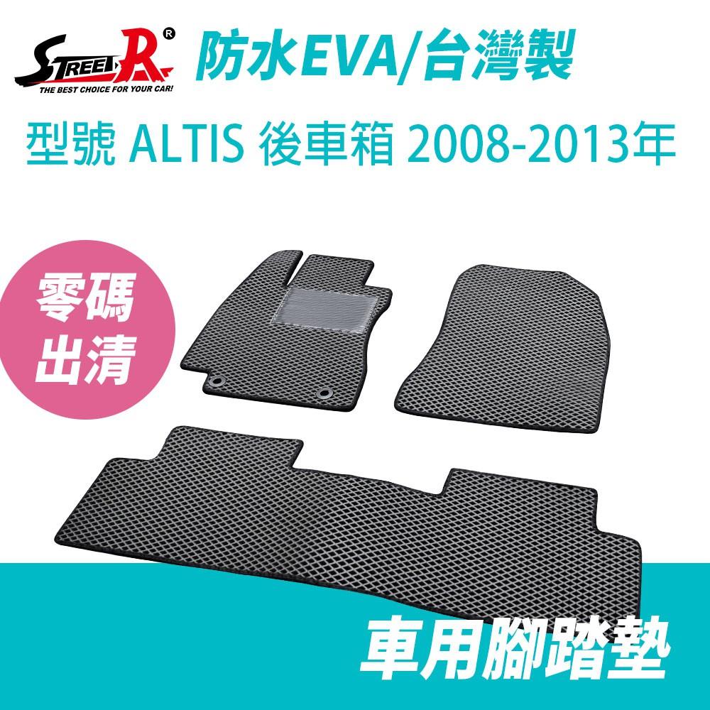 【STREET-R】汽車腳踏墊出清ALTIS 只有後車箱 2008-2013年 Toyota適用 黑色 EVA防水