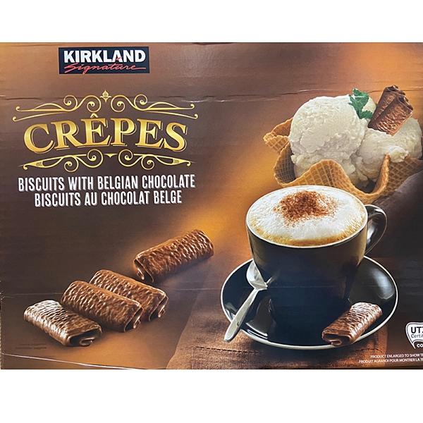 [COSCO代購] C1324764 KIRKLAND SIGNATURE 科克蘭牛奶巧克力捲餅 566公克