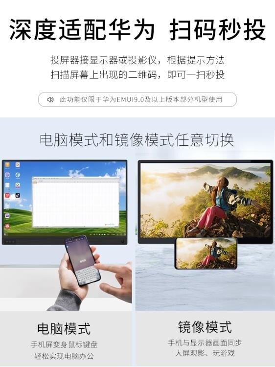 同屏器 騰訊極光快投XS掃碼無線投屏器手機同屏器電視機家用神器4K高清連投影儀顯示屏HDMI 宜品 限時鉅惠85折